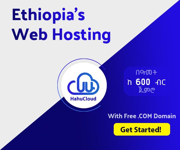 HahuCloud - Ethiopian Web Hosting